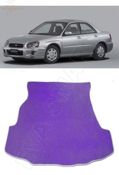 Subaru Impreza II коврик в багажник 2002 - 2007 EVA Smart