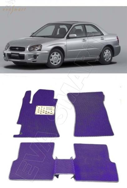 Subaru Impreza II  2002 - 2007 Автоковрики 'EVA Smart'