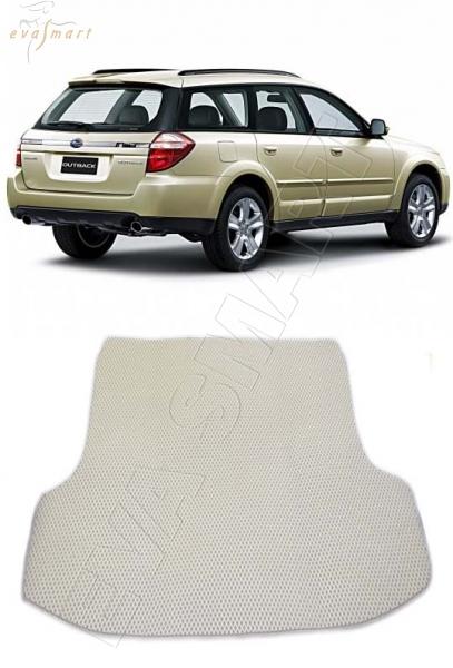 Subaru Outback III 2003 - 2009 коврик в багажник EVA Smart