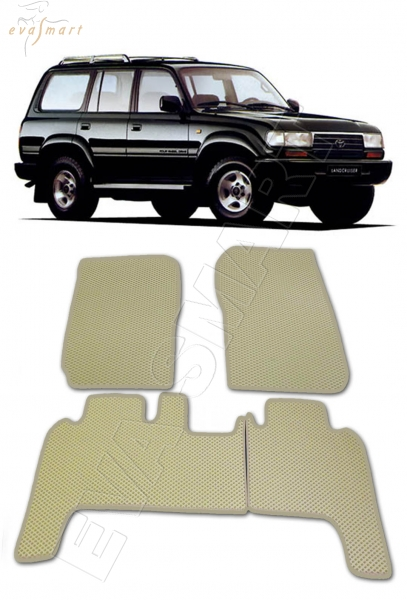 Toyota Land Cruiser 80 1989 - 1997 Автоковрики 'EVA Smart'
