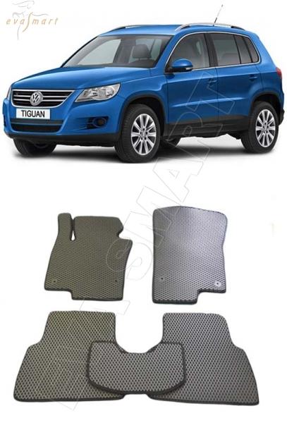 Volkswagen Tiguan 2007 - 2016 коврики EVA Smart