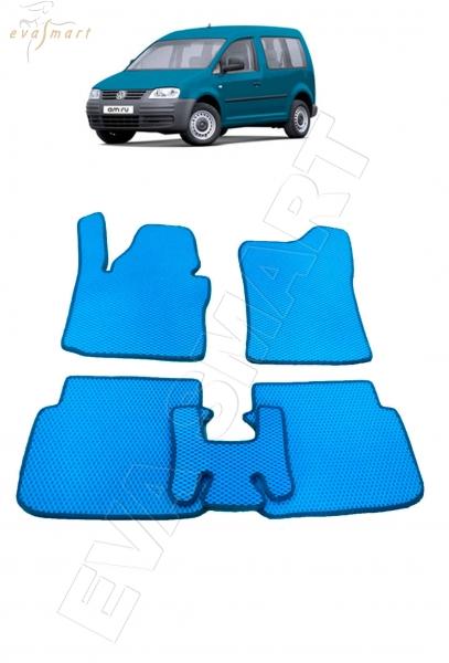 Volkswagen Caddy IV минивэн 2015 - н.в. коврики EVA Smart