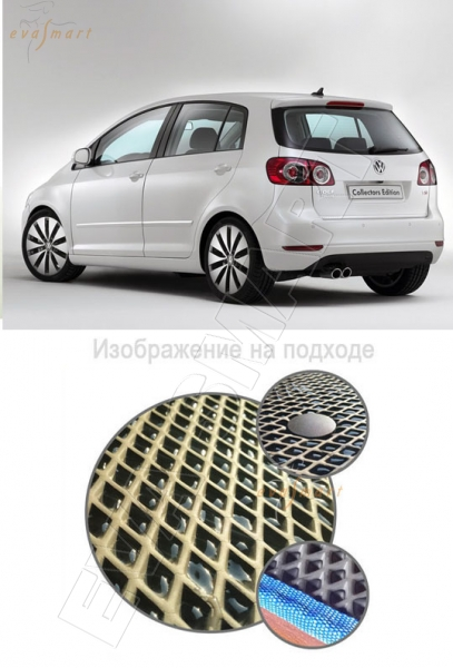 Volkswagen Golf V plus 2012 - Коврик багажника EVA Smart