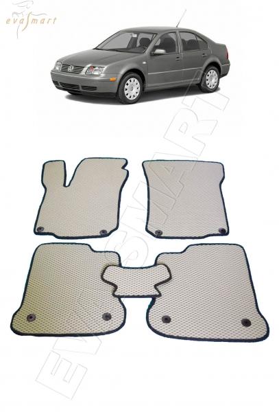 Volkswagen Jetta IV 1998-2005 Автоковрики 'EVA Smart'