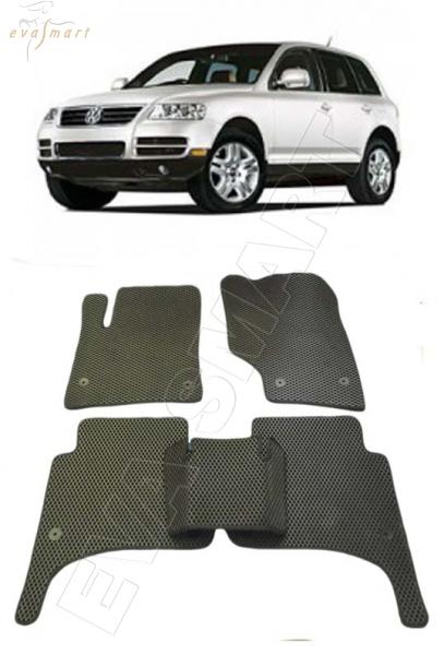 Volkswagen Touareg 2002 - 2010 Автоковрики 'EVA Smart'