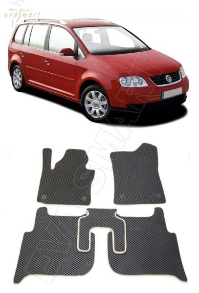 VolkswagenTouran I минивэн рестайлинг 2006-2010 Автоковрики 'EVA Smart'