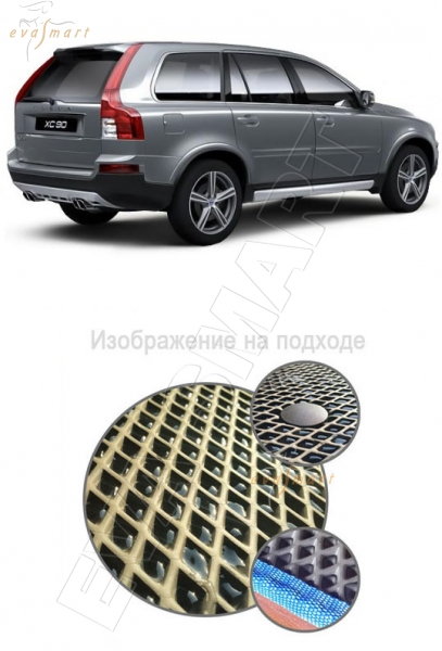 Volvo XC90 I коврик в багажник кроссовер 2006 - 2014 EVA Smart