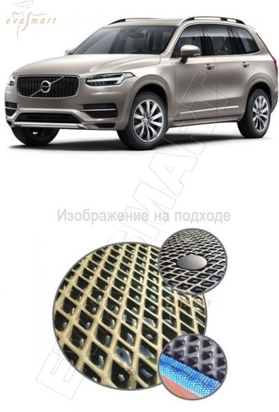 Volvo XC90 II 7мест 2014 - 2015 Автоковрики 'EVA Smart'