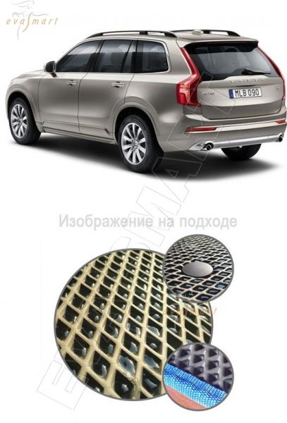 Volvo XC90 II багажник 7 мест 2014 - 2015 Автоковрики 'EVA Smart'