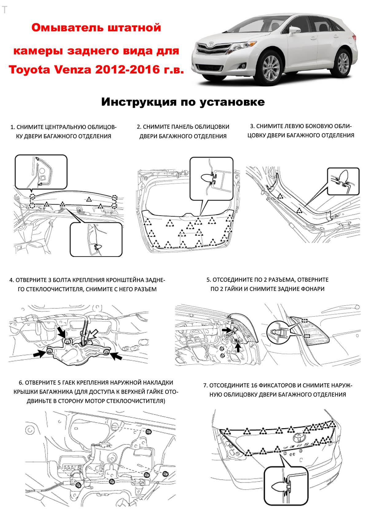 Скачать инструкцию