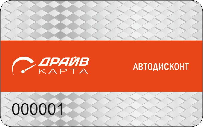 Автосалон автодисконт москва автосалоны лада в москве показать на карте